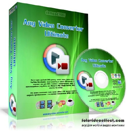 Any Video Converter Ultimate 4.3.9