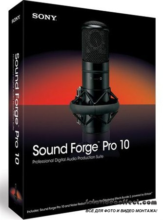 Sony Sound Forge Pro 10.0d Build 503 (2012) RePack v2 by MKN