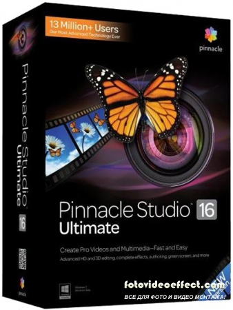 Pinnacle Studio 16 Ultimate 16.0.0.75