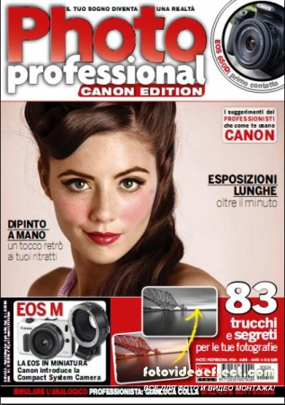Photo Professional №34 (Settembre 2012)