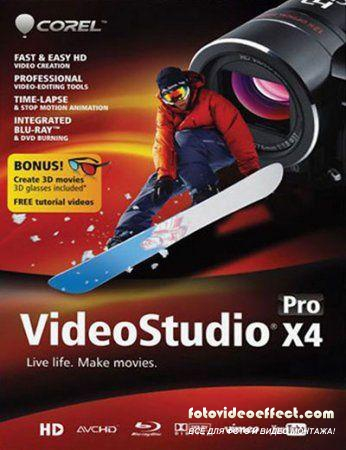 Corel VideoStudio Pro X4 14.2.0.23 Portable (2011/Multi/Rus)
