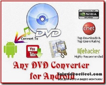 Any DVD Converter for Android Portable 4.5.2 ML/Rus by PortableAppZ