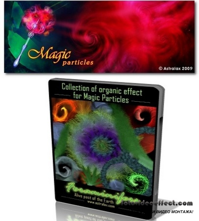 Magic Particles 3D  2.18