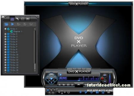DVD X Player Professional  5.5.3.5