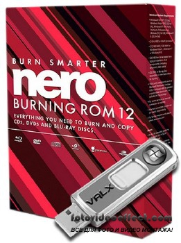 Nero Burning ROM 12.0.00300 Portable by Fcportables