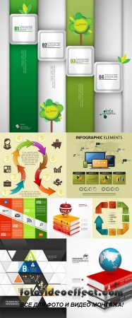 Stock: Infographic technology design time line template