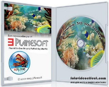 3Planesoft 3D Screensavers All in One 85 RePack by shurfic