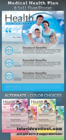 Medical Health Plan Flyer Template
