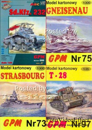 Бумажные модели от GPM 56