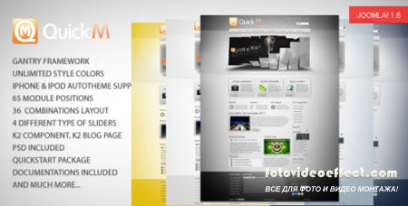 QuickM - ThemeForest Template for Joomla 1.5