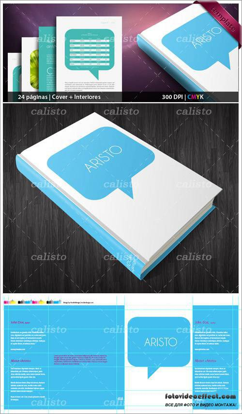 Book Template: Aristo - InDesign Template