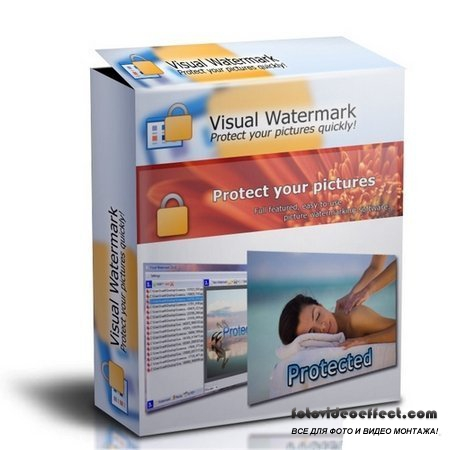 Visual Watermark Master v2.2.18