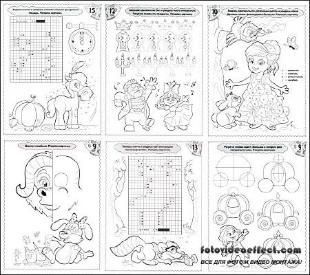 Раскраски с заданиями для малышей