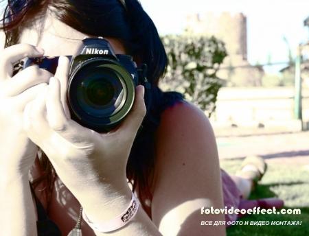 Фотография является простым средством сохранения в памяти приятных воспоминаний, связанных с определенным событием