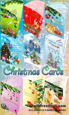 А4 в их составе открытки для детей для