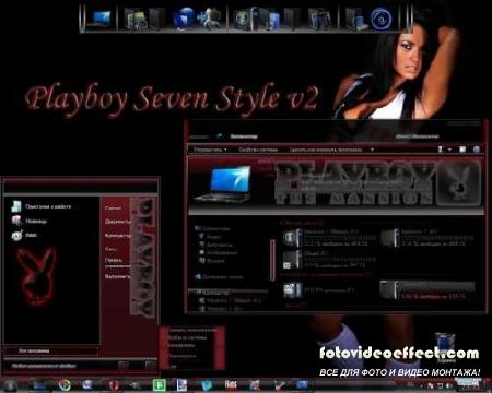 Тема оформления Windows 7 от Playboy