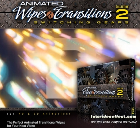 Новый сборник анимированных переходов от компании DJ (2012)