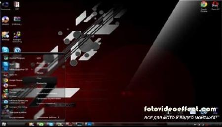 Геометрическая тема для Windows 7