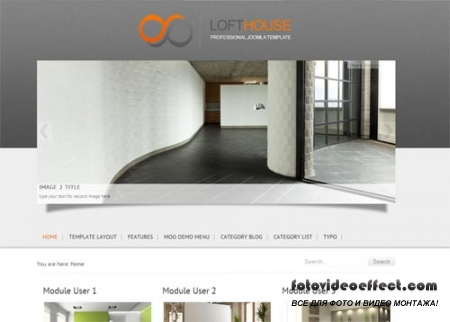 Lofthouse - Joomla J1.5 & J2.5 Template